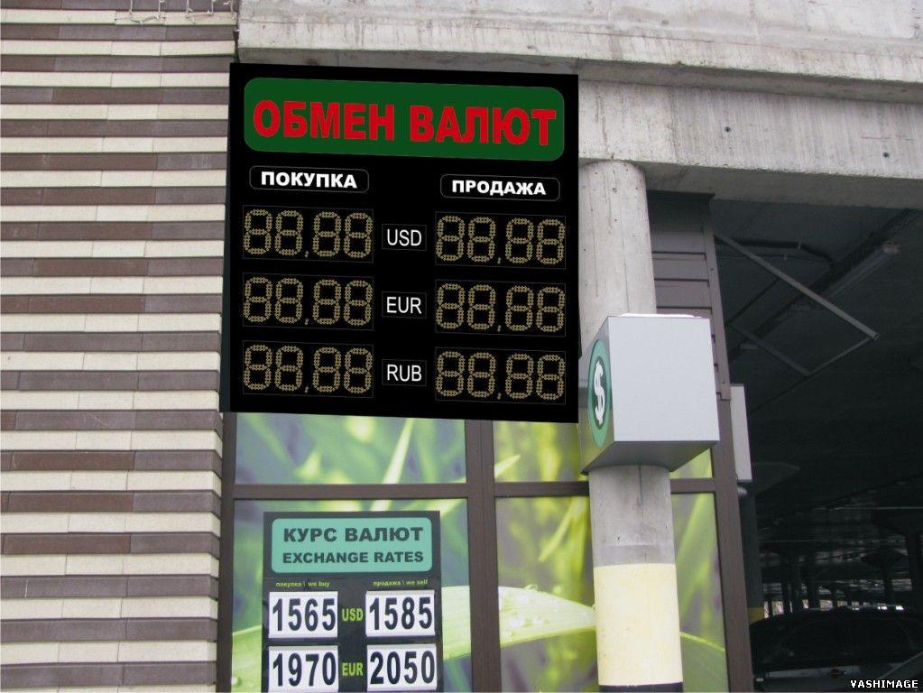 данном картинки электронные валюты в казахстане лучший обмен валют мама